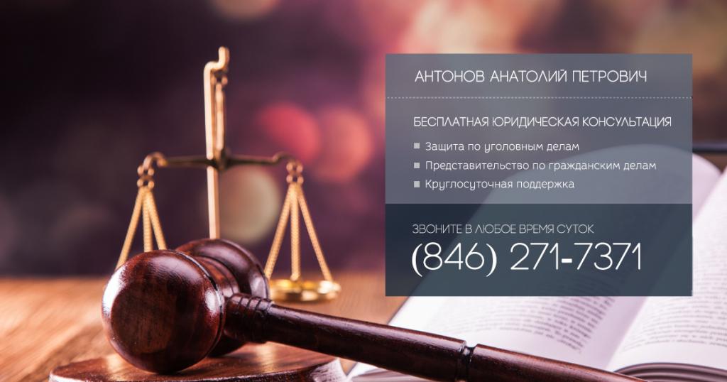 Услуги военных юристов