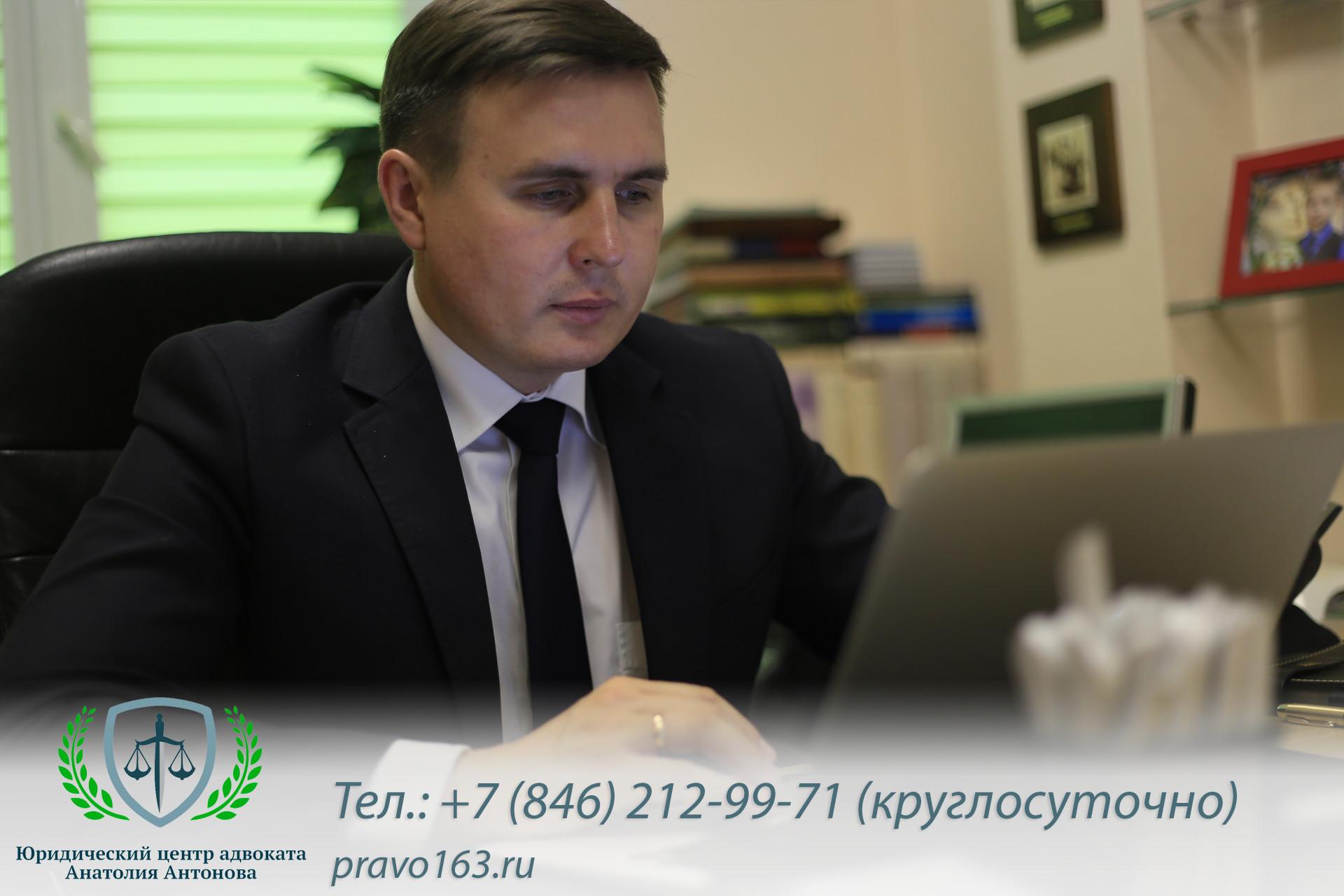 адвокат суд юридический