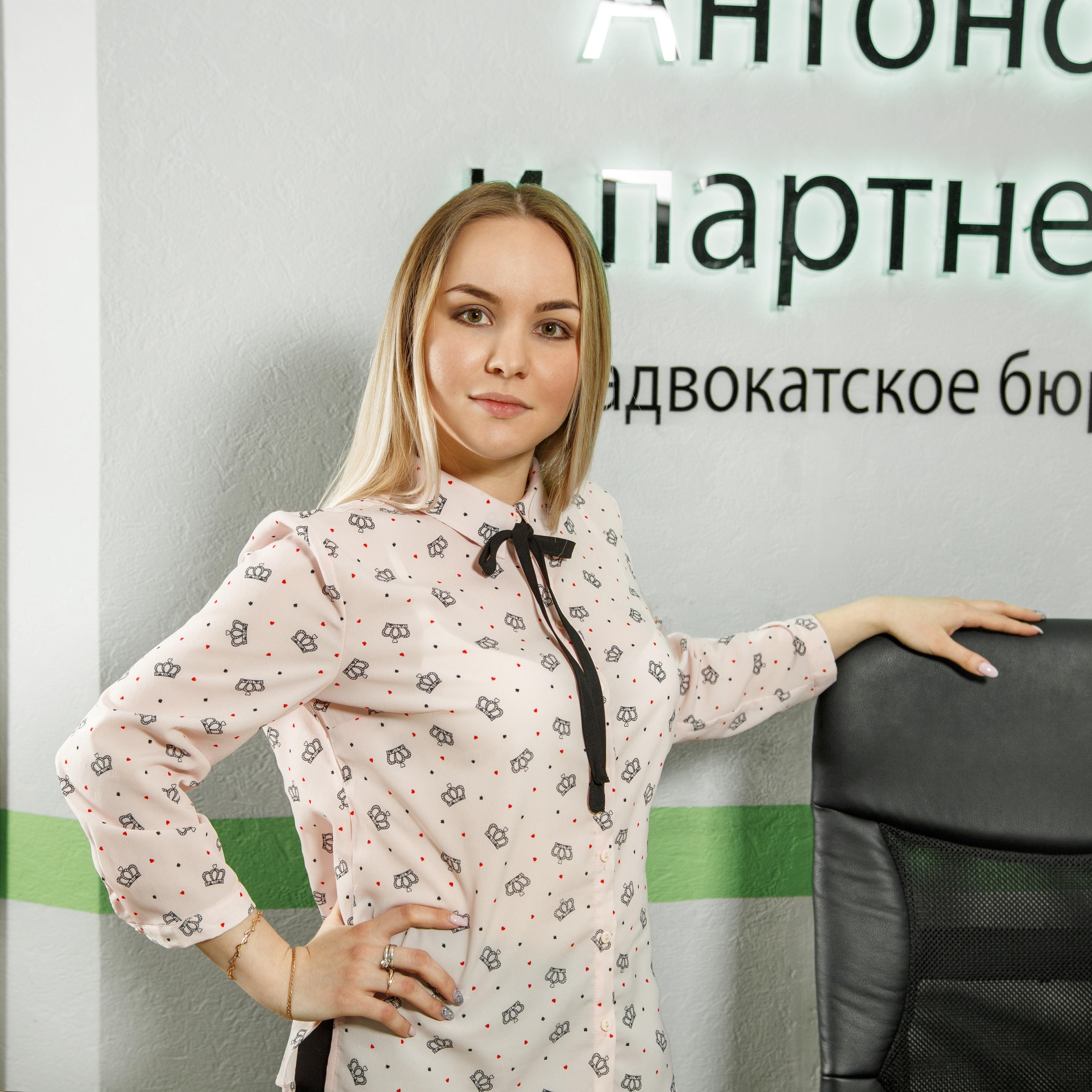 Данчева Алина Александровна