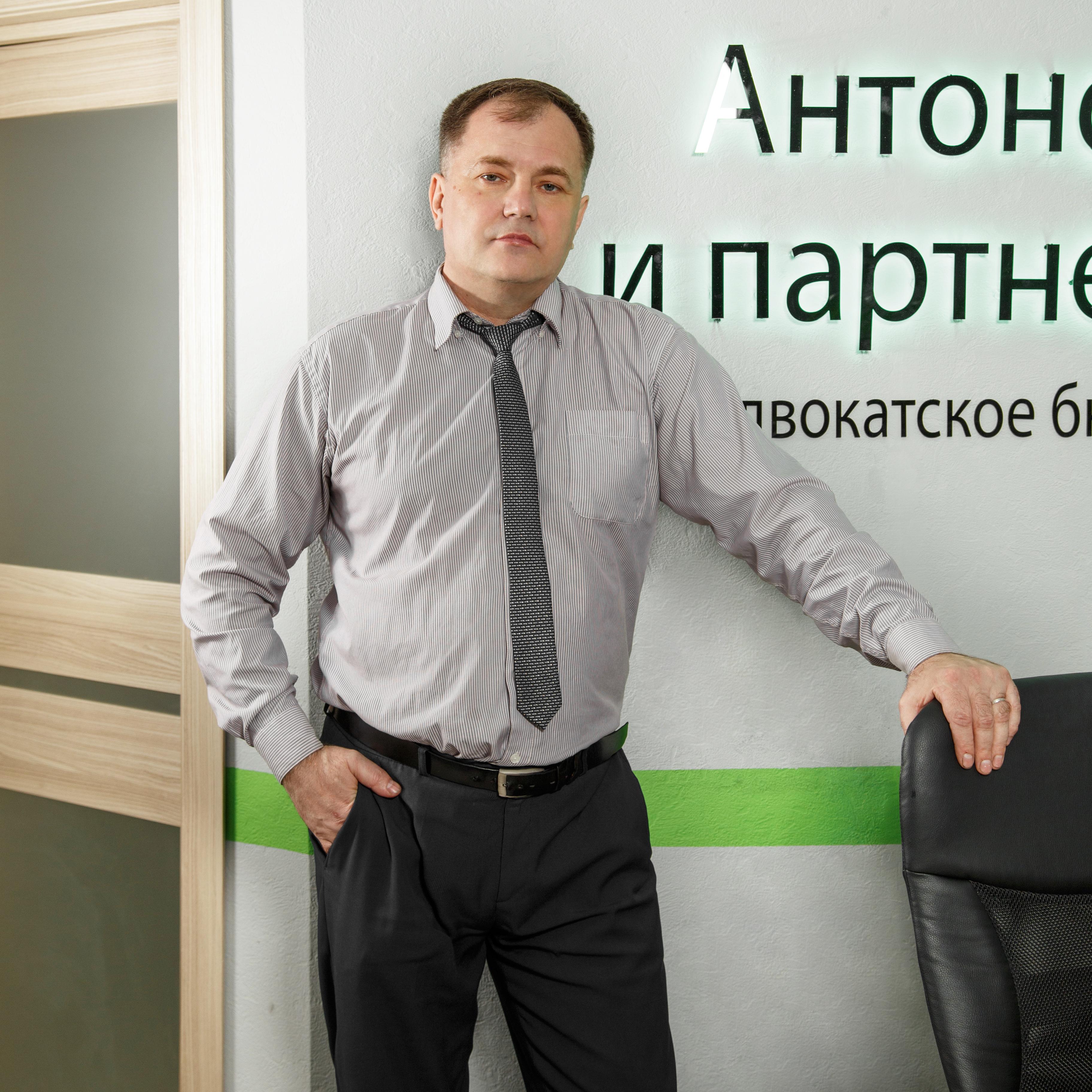 Востриков Сергей Викторович