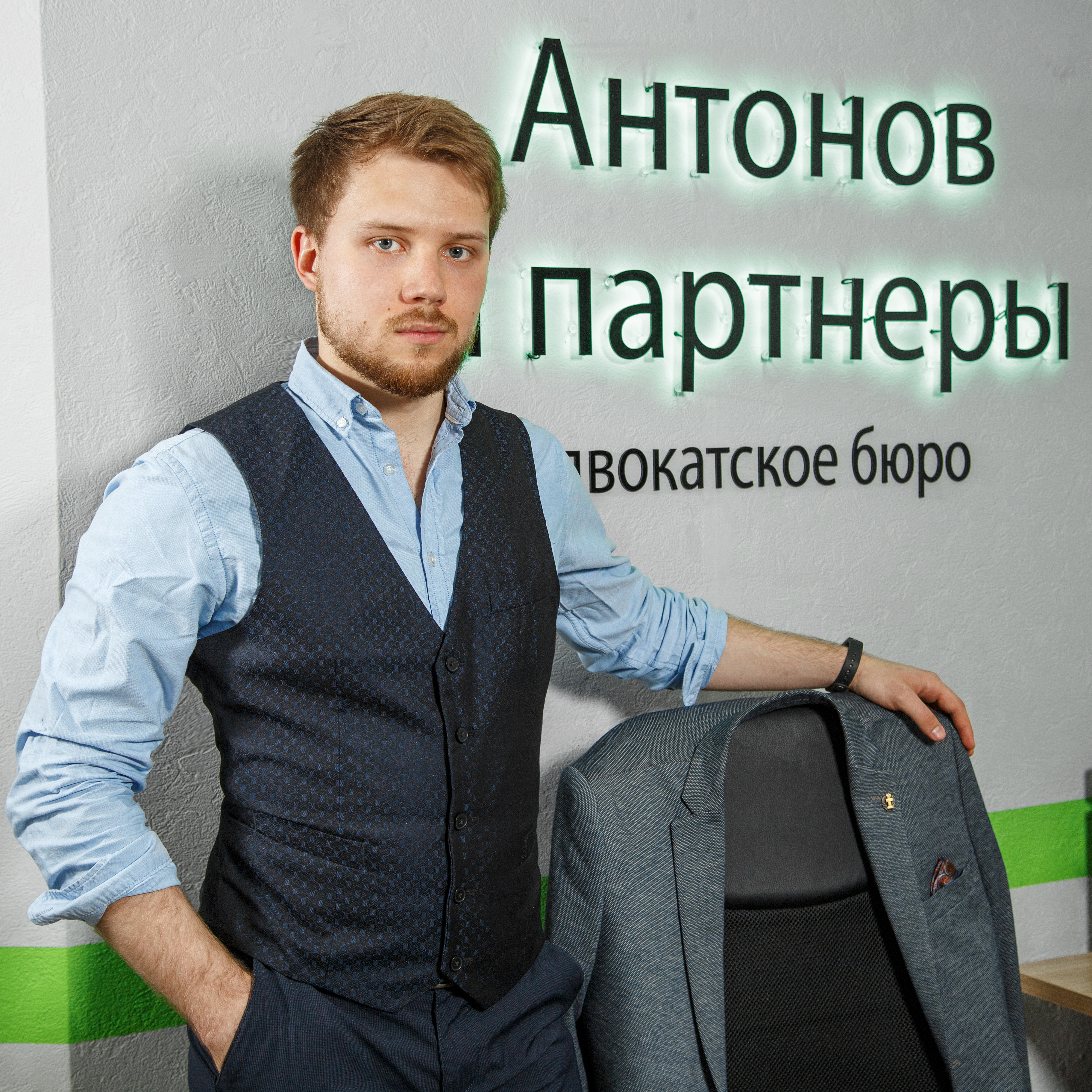 Гурко Никита Васильевич