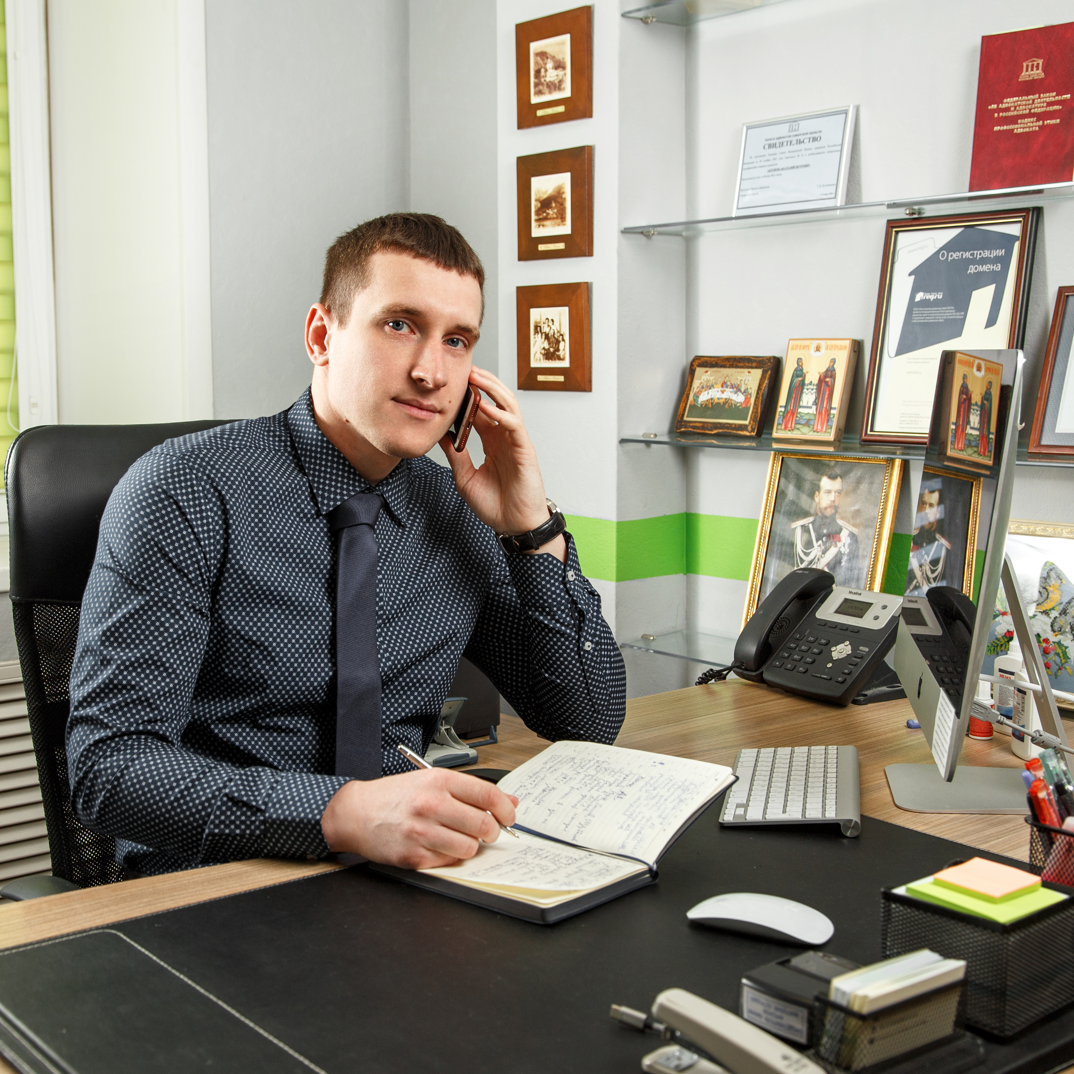 Драгунов Максим Евгеньевич