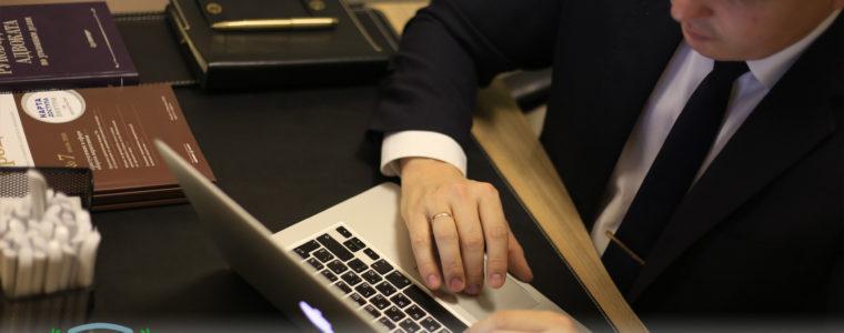 Арбитражный суд Самарской области определил завершить процедуру реализации имущества Доверителя. Освободить Доверителя от дальнейшего исполнения требований кредиторов, в том числе не заявленных при введении реализации имущества гражданина