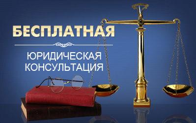 Помощь адвоката по уголовному делу