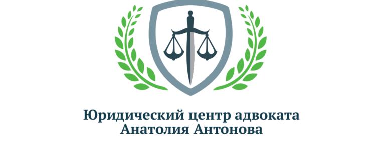 Процессуальные основы деятельности адвоката в гражданском судопроизводстве в Российской Федерации