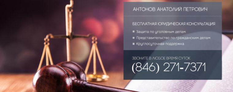 На меня подали в суд, можете ли вы мне помочь?
